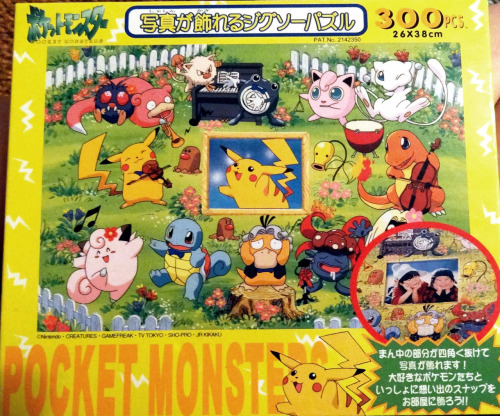 joseph-stalins-shakeweight:  pokescans:  300 piece puzzle.  The psyducks Mozart!Hahaha!  That's well cute!! :D