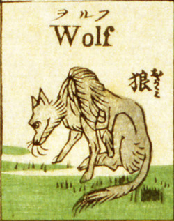 Wolf. Detail from a woodcut by Tsunajima Kamekichi (1887). Found here.