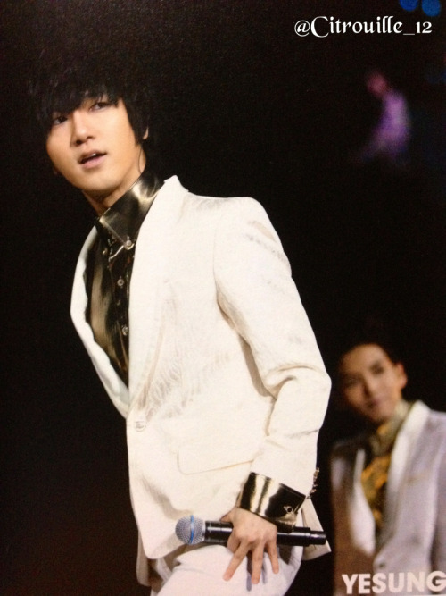 yesung! so cool