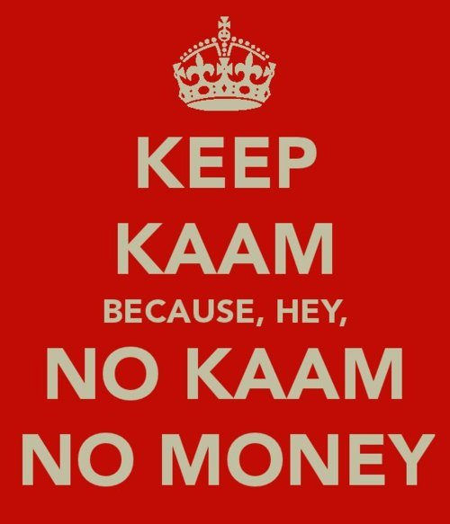 Keep calm kaam
