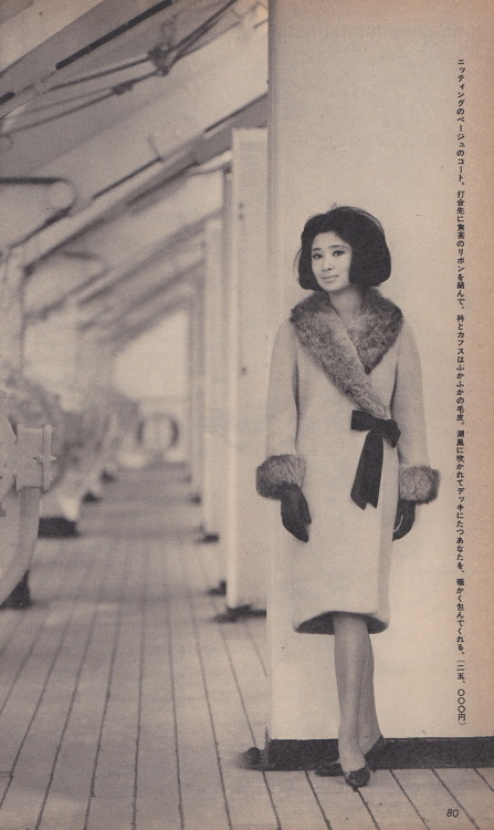 1960's, Japan That coat.  omg that coat. Also, is anybody able to read the text?  Is this an ad?  I'd like to be able to tag it correctly if it is.  It kind of is.  Sort of.