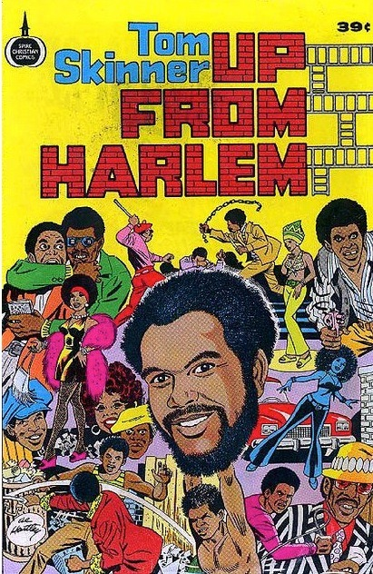 Tom Skinner, Up from Harlem comic book (1975)Cover art: Al Hartley and Dick Ayers