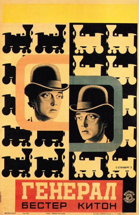 2or3thingsiknowaboutfilm:  Poster art for The General (1926)By Vladimir and Georgii Stenberg.