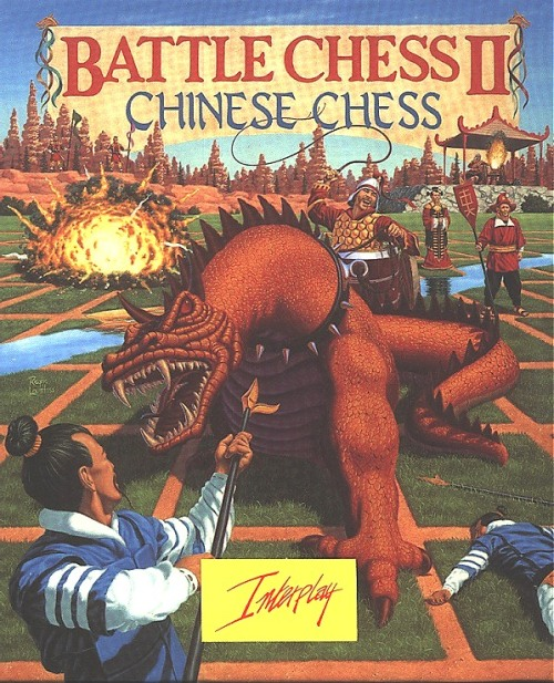 Battle Chess 2: Chinese Chess, by Interplay. This one didn't do nearly as well as the first one.