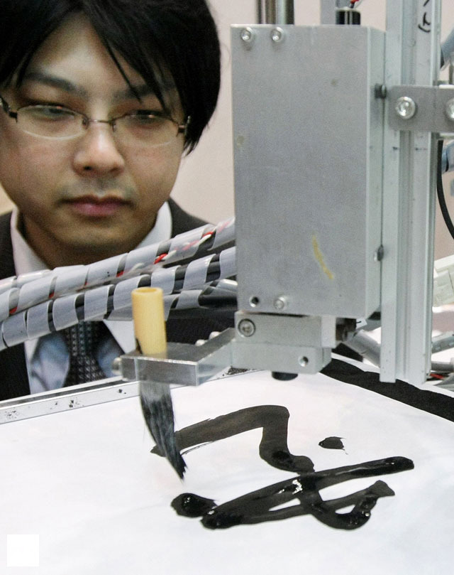 "Mechanical art: Japanese scientists unveil robot calligrapher Second of two news stories that could get you thinking about the future of technology and art museums. A robotic system that can imitate and perform calligraphy of masters of the profression - via RT:  Japanese researchers have found way to preserve the centuries old tradition of calligraphy. They have created a robot that memorize artist's brush strokes and recreates art and calligraphy. The robot needs to be taught before it can create something. The artist starts drawing calligraphy while his brush is attached to the robot's mechanical hand. It remembers each move the artist makes, the pressure on the brush and the angles and then just copies them, Agence France Presse reports. ""The device is endowed with a motor that moves as the person moves the brush. And then the moves are recorded digitally. Then the robot uses the same motor to produce the exact same moves,"" Associate Professor Seichiro Katsura of Keio University explains. The aim of the robot is to preserve the traditional Japanese calligraphy and can also be used to recreate other pieces of art.  More Here On a side note, I first heard about the story via News24, but strangely uses a distracting example of Western art to the story!?!?!?"