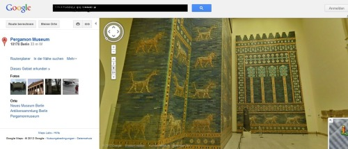 A breathtaking virtual tour of the Pergamon Museum in Berlin. Via @artefactsberlin on Twitter