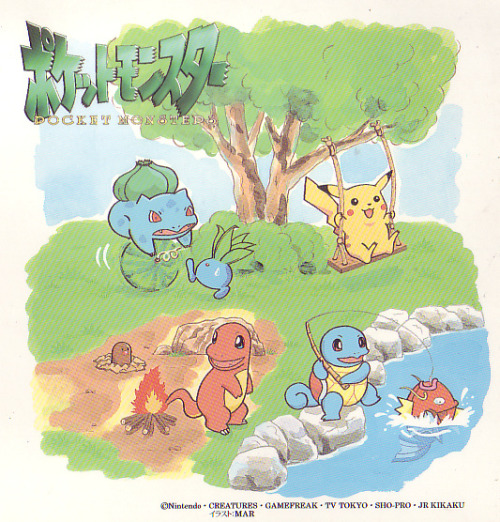 pokescans:  From an envelope containing some postcards.