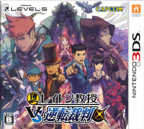 tinycartridge:  Professor Layton vs Ace Attorney's Japanese boxart. So beautiful! So purple! And so pointy! Buy: Professor Layton & the Miracle MaskSee also: More Professor Layton stuff[Via Solidsnakex]  So gorgeous!