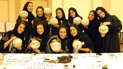 "ksasaudi:  Three hundred women at sessions around Saudi Arabia wrote their names on maplewood balls for Al-Dowayan's ""Esmi (My Name),"" which challenges the Saudi taboo that prevents men from saying the names of women in their lives (modern days taboo)"
