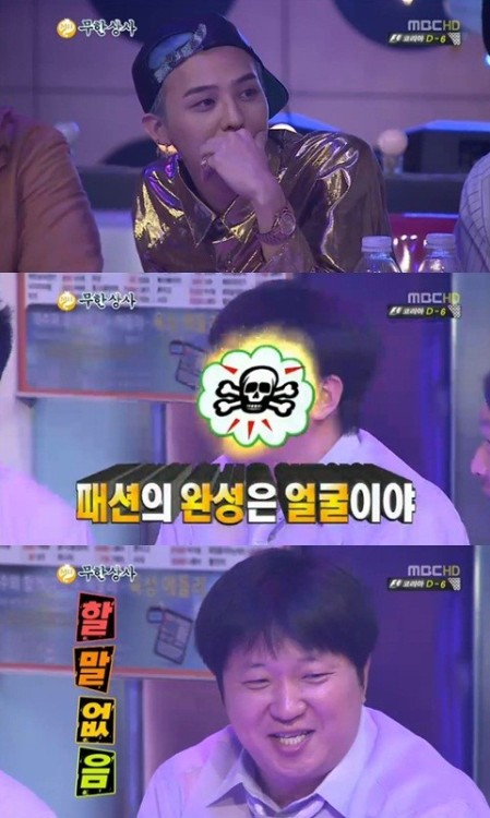 """Infinity Challenge"" G-Dragon Has Revenge On Jung Hyung Don ""The Completion Of Fashion Is The Face"""