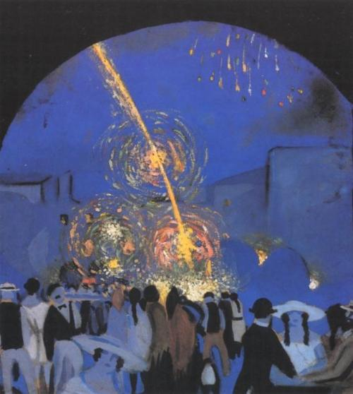 Fiesta in Figueres by Salvador Dali, 1914-1916