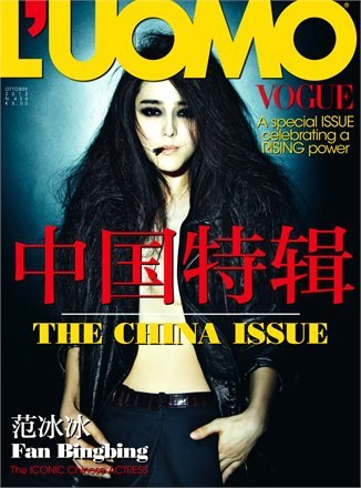 L'Uomo Vogue China Octubre  Portada: Fang Bingbing