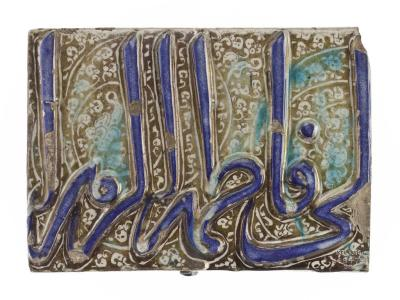 Wall tile, 13th century, Persia