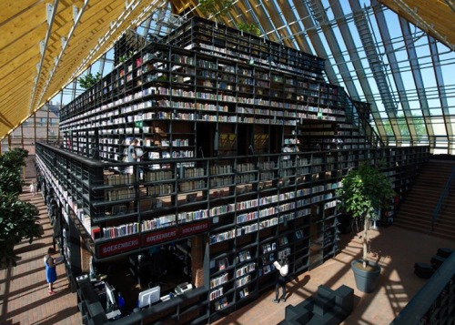 Magnificent Five-Story Book Mountain Library |  I want to go to there.