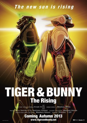 frolic-chronis:   Tiger & Bunny -The Rising- Autumn 2013  I really can't wait for this.