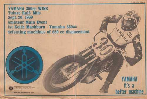 Vintage Bike Magazine/Cycle News 1969 YAMAHA Ad Scrap Poster