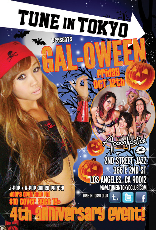 Visit the GAL-OWEEN event page!