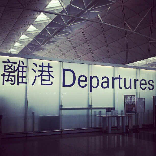 Nearly time to leave HK… (Taken with Instagram)