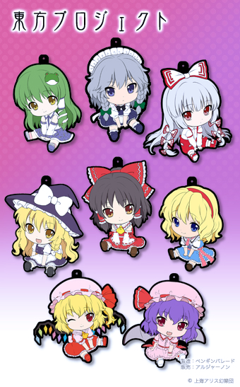 Touhou Project Petanko Trading Rubber Strap Set vol.1 - 8 straps set - US$81http://re-ex-japan.ocnk.net/product/157Petanko rubber strap series featuring Touhou Project Characters are here!8 straps are into this set. It is at random which character is in it.Their Petan sitting styles are so cute!Character list:Reimu HakureiMarisa KirisameRemilia ScarletFlandre ScarletSakuya IzayoiAlice MargatroidSanae KochiyaFujiwara no MokouSize: about 60 mm