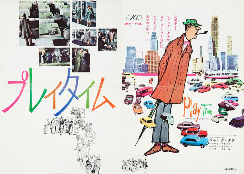 "movieposteroftheday:  Japanese speed for PLAYTIME (Jacques Tati, France, 1967) Size: 14.5"" x 20"", folded to 14.5"" x 10"" Designer: unknown Poster source: Heritage Auctions"