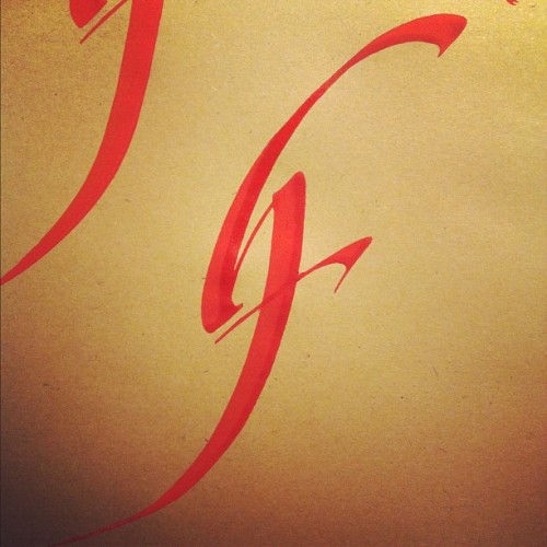#calligraphy #berlin #red (Taken with Instagram)