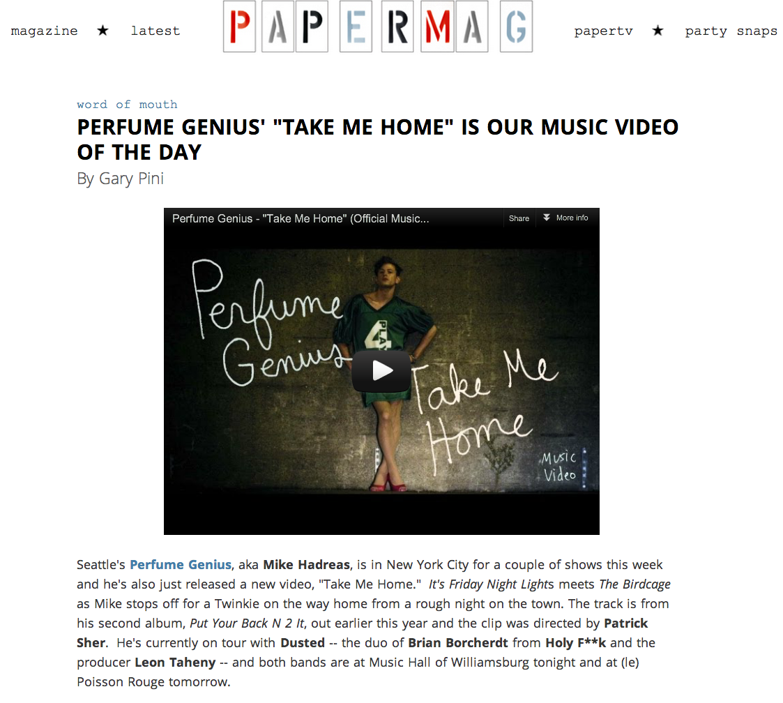 PAPER MAG *VIDEO of the DAY*