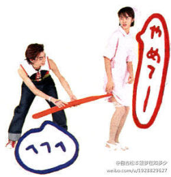 sakumoto-world:  Jun: heheheSakura: Stop!