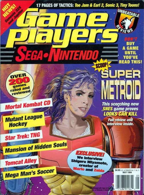 vgjunk:  Game Players magazine Super Metroid cover.