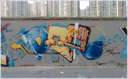 DEZIO One - My piece Shanghai (China). 2012