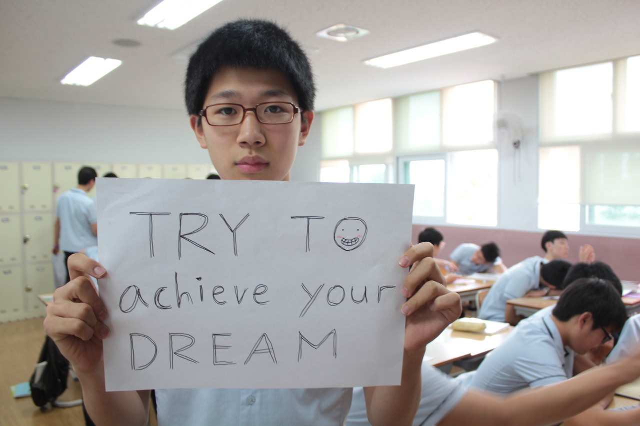 TRY TO achieve your DREAM