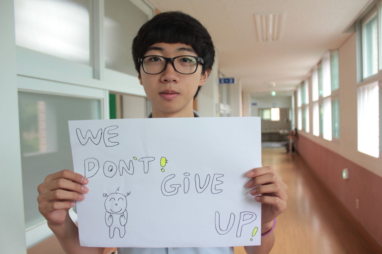 WE DON'T! GIVE UP!