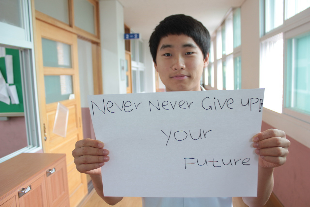Never Never Give up! your Future