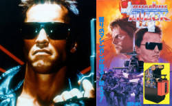 Terminator 2 vs Mechanized Attack