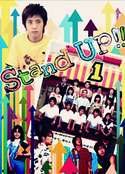 Favorite Cast ✾ Japanese Drama::. Stand Up!!