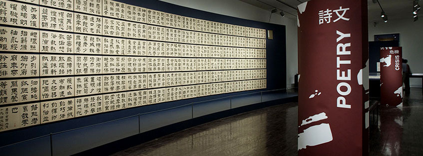 Out of Character: Decoding Chinese Calligraphy is now open. Love the first photo of the two curators gazing at the fantastic installation. They, more than most people, realize how significant it is to have this special calligraphy displayed in such dramatic, open fashion. Really a dynamic, stylish presentation of China's highest art form. Top photo by Jerry Yang. Remaining photos by Kaz Tsuruta.