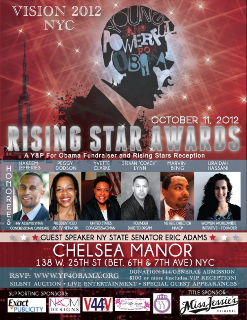 "[FUNDRAISER] ""Vision NYC: Obama For America Fundraising Event & Rising Star Awards Reception"" Presented by @YPGroup Thursday, October 11 