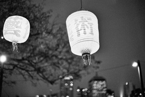 Lantern, South Bank - 2012 Pentax K1000 Ilford XP2