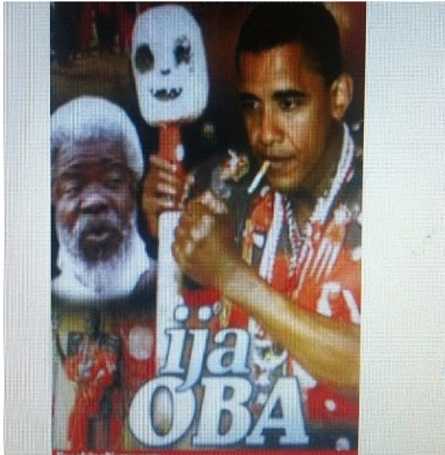 nollywood shaa