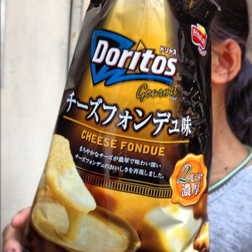 fonduetreats:  Yaa new doritos XD but of course nacho cheese the best 😋 #doritos #yummy #cheese #fondue #snack #new by mimi_missie http://instagr.am/p/QrhnklLjJf/  here's what we want to know about these: EVERYTHING. and when: IMMEDIATELY, IF NOT SOONER.