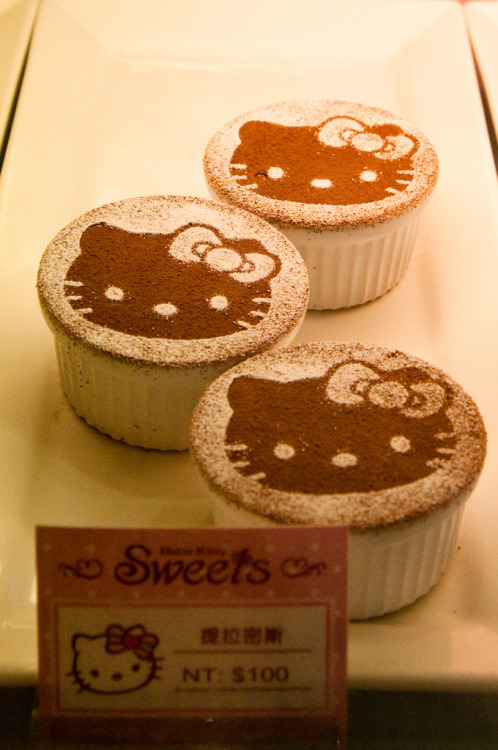 Hello Kitty Sweets (by ToddinNantou)