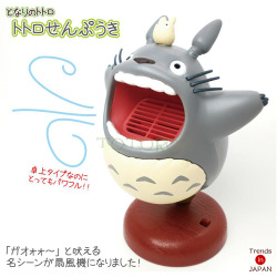 """My Neighbor Totoro"" Electric fan Studio Ghibli from JAPAN"