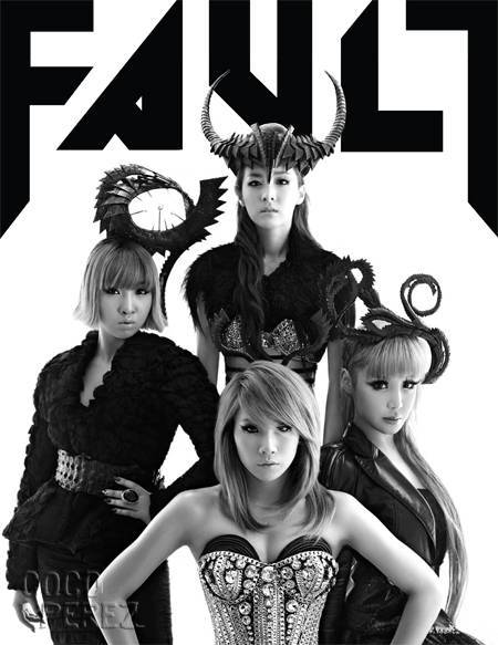 ygfamilyy:  2NE1 for FAULT Magazine!
