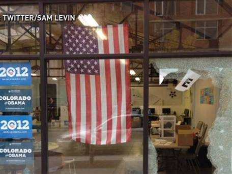 Shot fired at Obama campaign office in Denver (Photo: Twitter / Sam Levin) Denver police were looking for a person who shot at a campaign office for President Barack Obama on Friday, NBC station KUSA reported.  Police say there were people inside the office at the time of the 3 p.m. shooting, but no one was hit. Read the complete story.