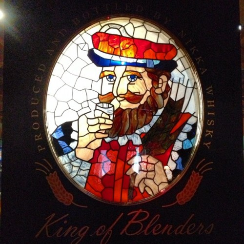 marukido:  King of Blenders (Instagramで撮影)