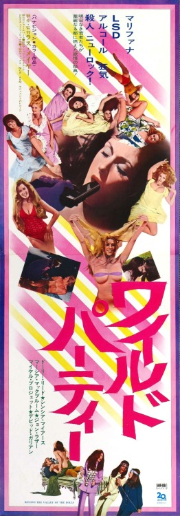 Beyond the Valley of the Dolls, movie poster, 1970 Source: Trashy Movie Posters