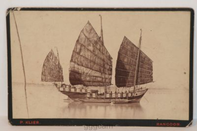 """ Junk — Rangoon, Burma "" … Cabinet Card (No Date) by Photographer: P. Klier"