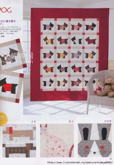 move cute quilt patterns including this scotty dog