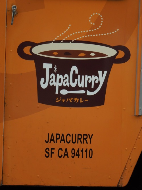 a pic of japacurry that i took a while ago =p