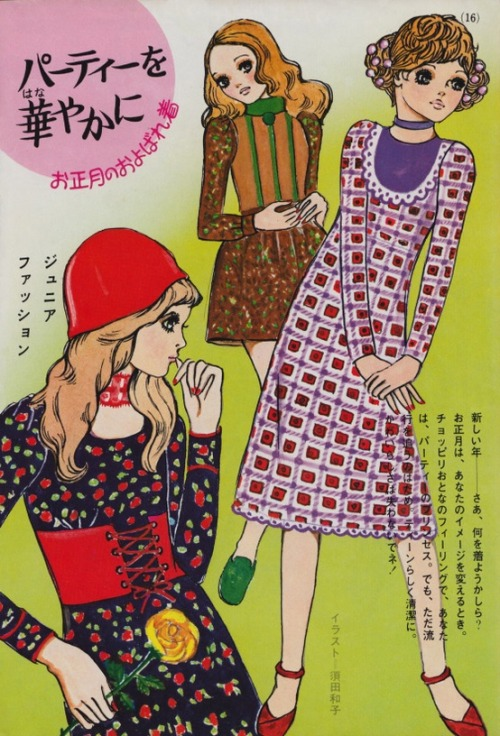 Japanese fashion illustrations, 1970.
