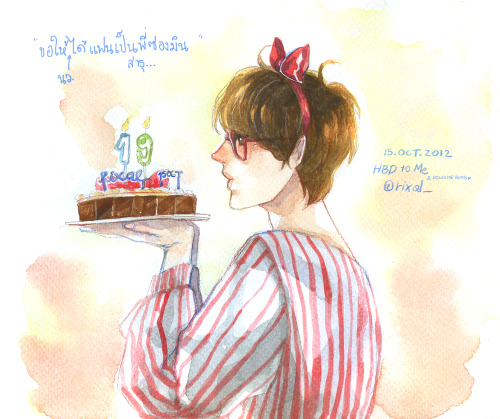 Happy 19th Birthday to Me (with Kyuhyun) *blowing candle*